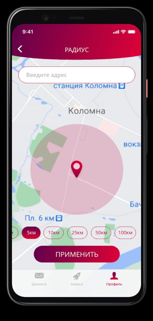 Приложение карта