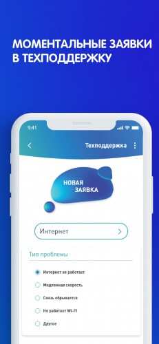 Play Telecom