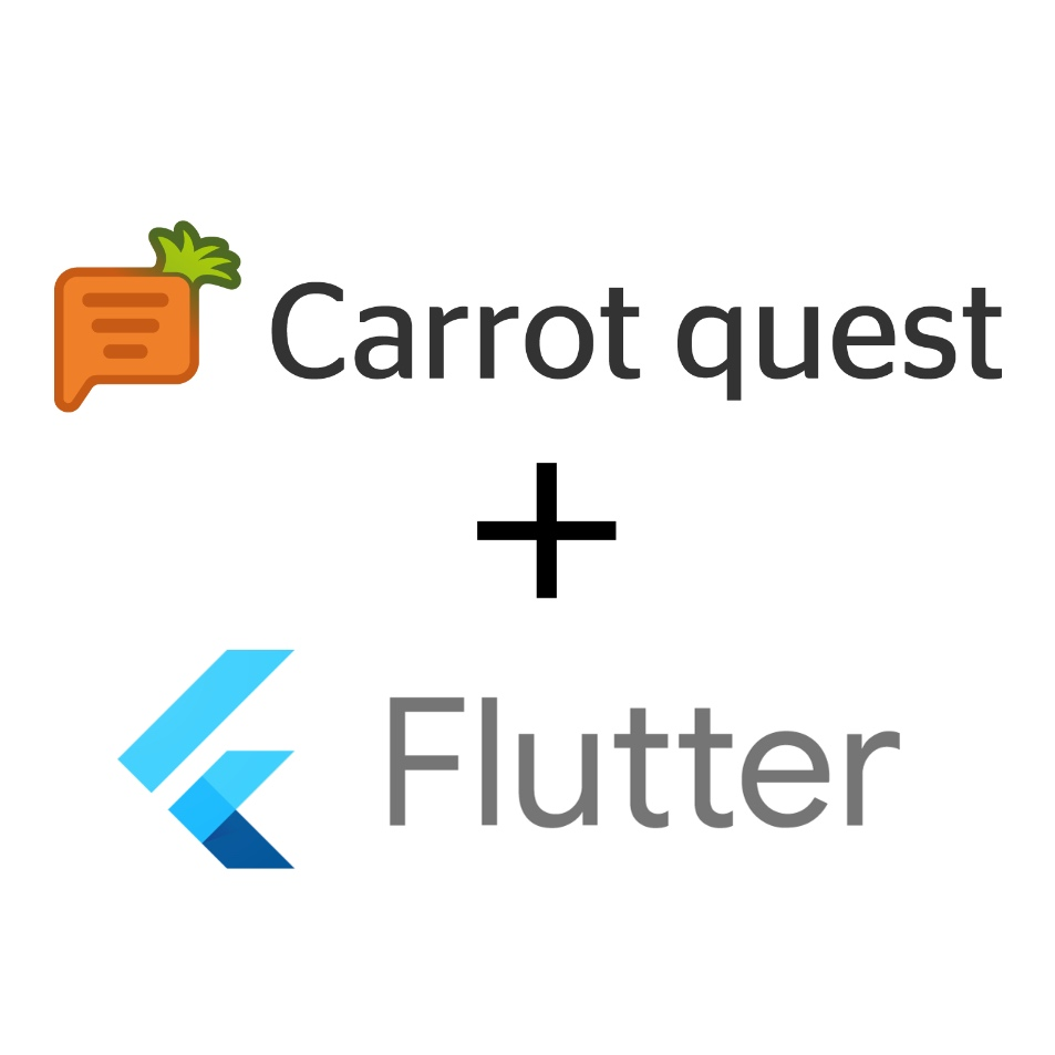 carrot integration.jpg