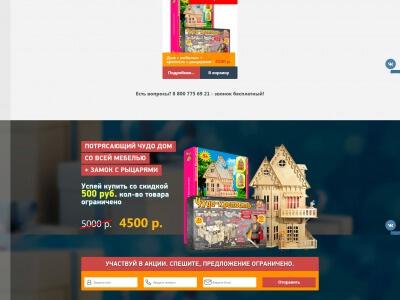 Проект Кукольный Чудо-домик для девочки