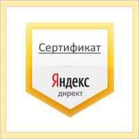 заказать контекстную рекламу в Москве